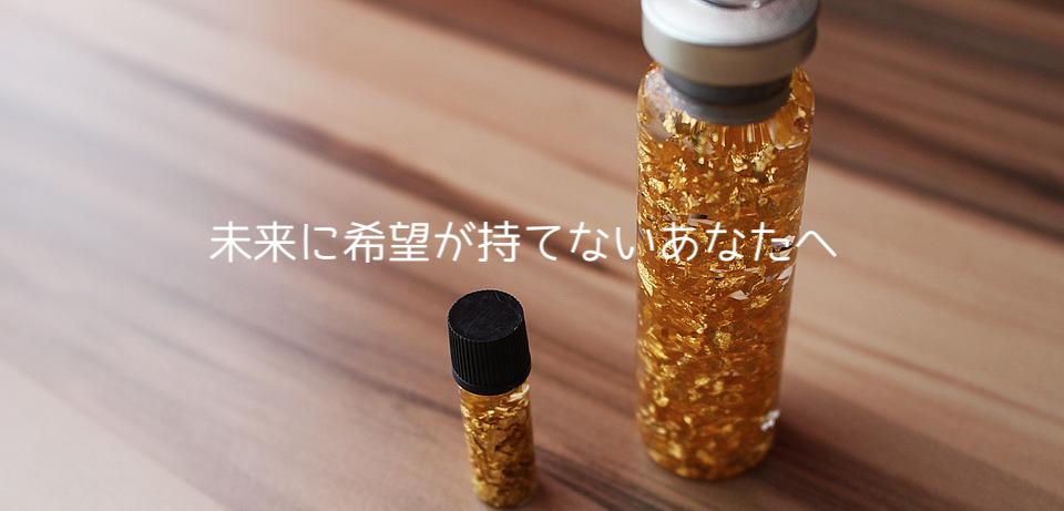 f:id:toshihiro25:20180524235639p:plain