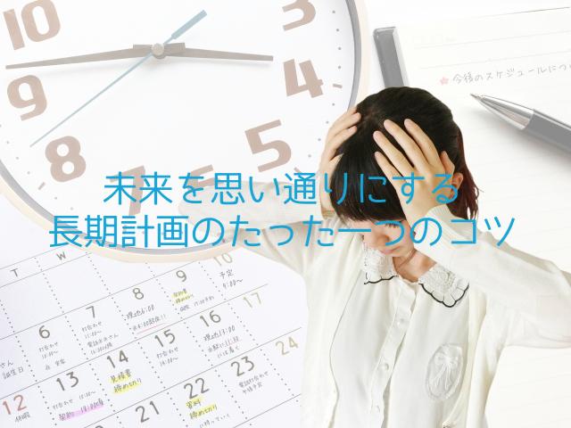 f:id:toshihiro25:20180528120638p:plain