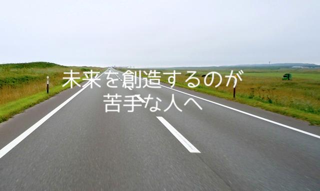 f:id:toshihiro25:20180529123347p:plain