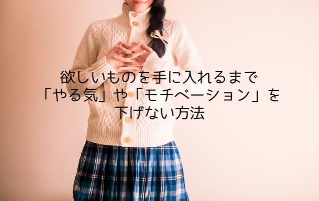 f:id:toshihiro25:20180531120016p:plain