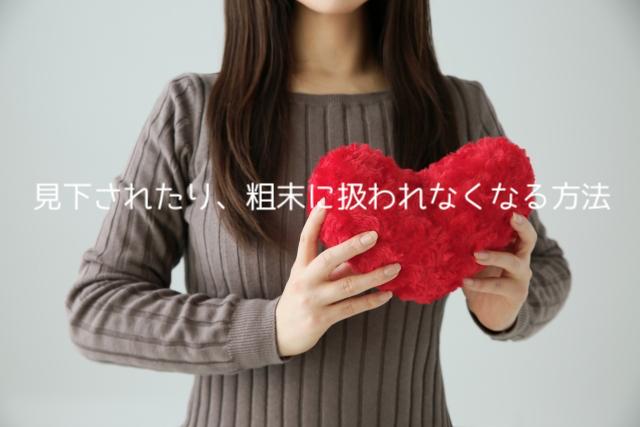 f:id:toshihiro25:20180601053359p:plain