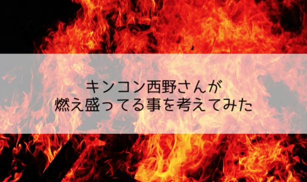 f:id:toshihiro25:20180607134022p:plain