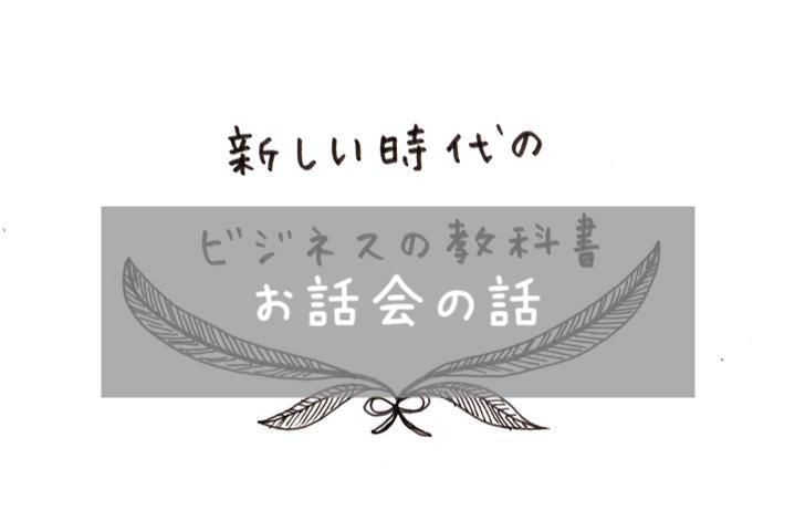 f:id:toshihiro25:20180619114822p:plain