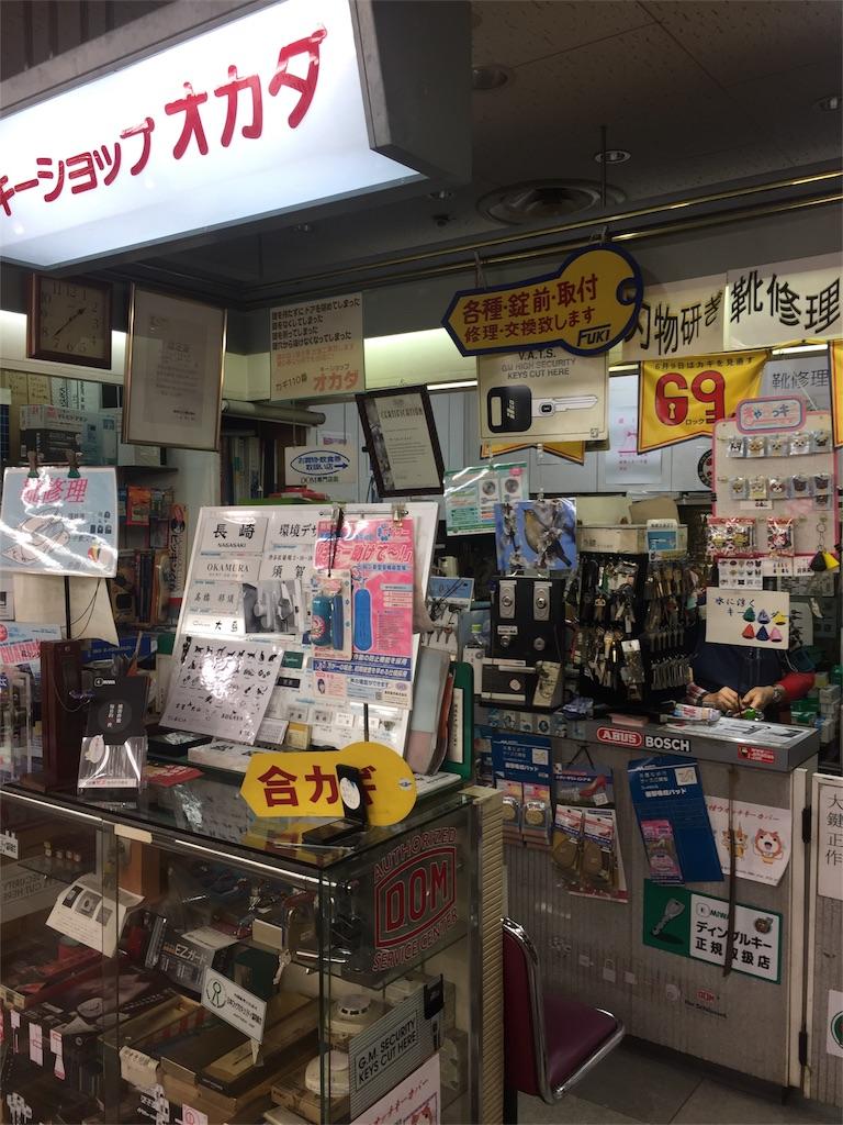 f:id:toshihiro_suzuki:20170421154249j:image