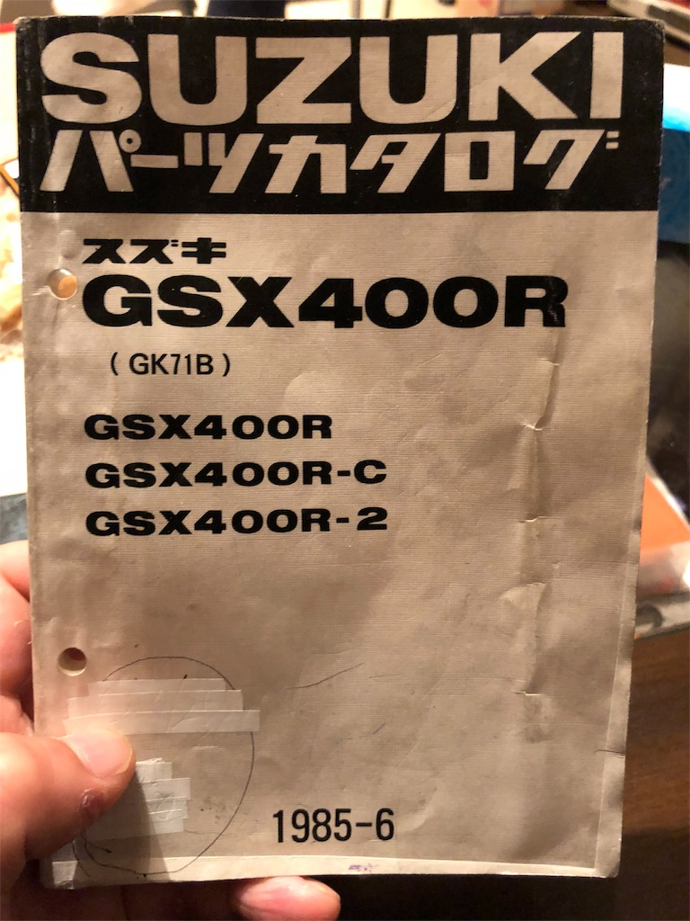 f:id:toshihiro_suzuki:20180117084229j:image