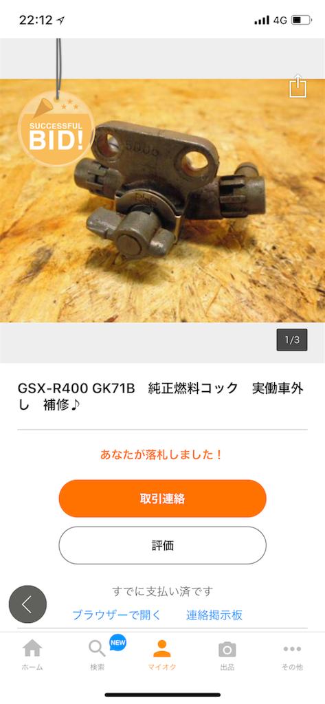 f:id:toshihiro_suzuki:20180118085826p:image