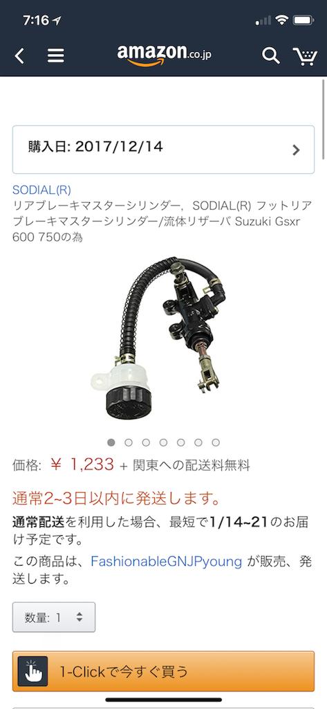 f:id:toshihiro_suzuki:20180201223450p:image