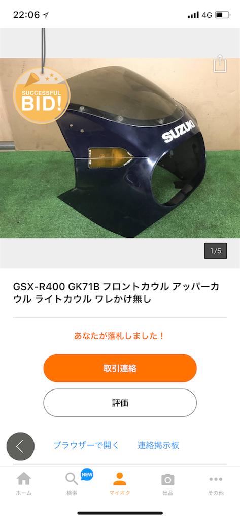 f:id:toshihiro_suzuki:20180227004122p:image
