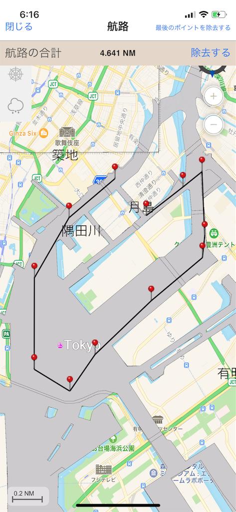 f:id:toshihiro_suzuki:20190123061702p:image