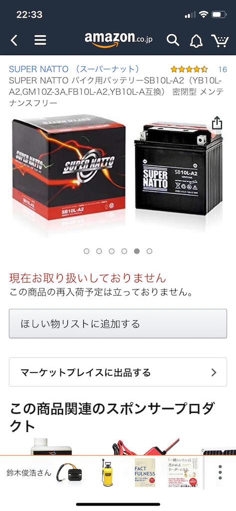 f:id:toshihiro_suzuki:20190224223403p:image