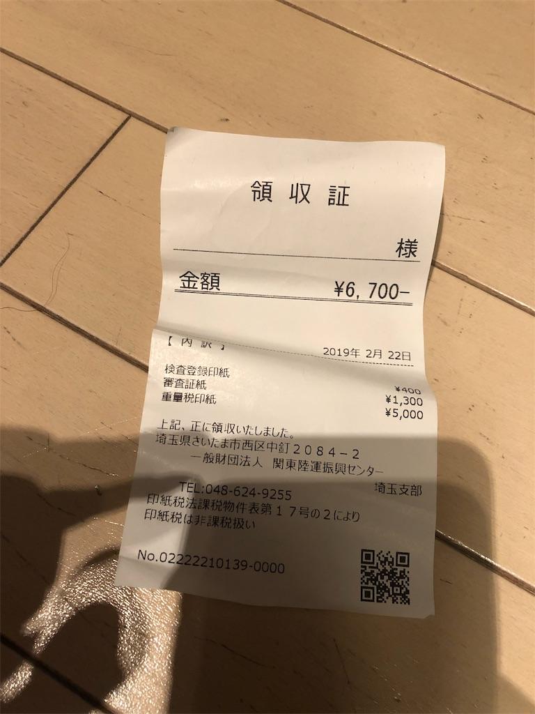 f:id:toshihiro_suzuki:20190301225335j:image