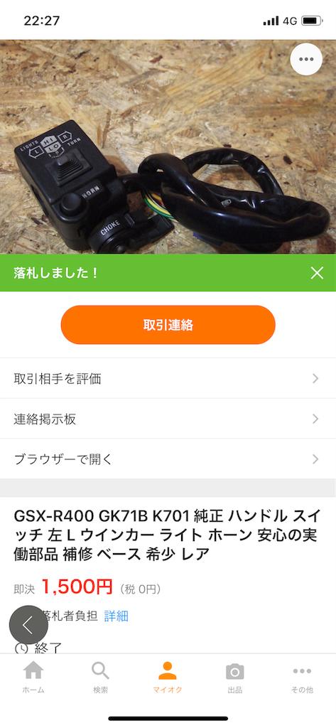 f:id:toshihiro_suzuki:20190308225640p:image