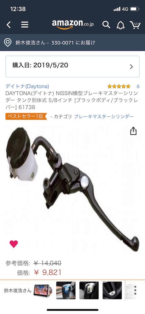 f:id:toshihiro_suzuki:20190521135916p:image