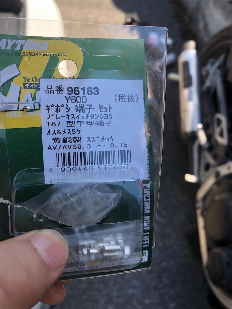 f:id:toshihiro_suzuki:20190525142934j:image