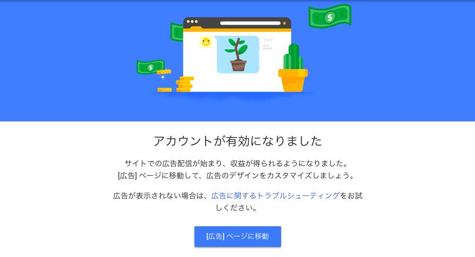 f:id:toshihiroh717:20190104100424p:plain