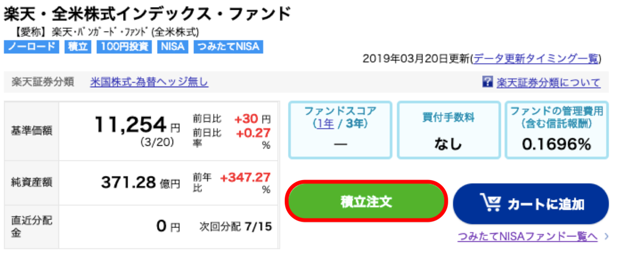 f:id:toshihiroh717:20190321182937p:plain