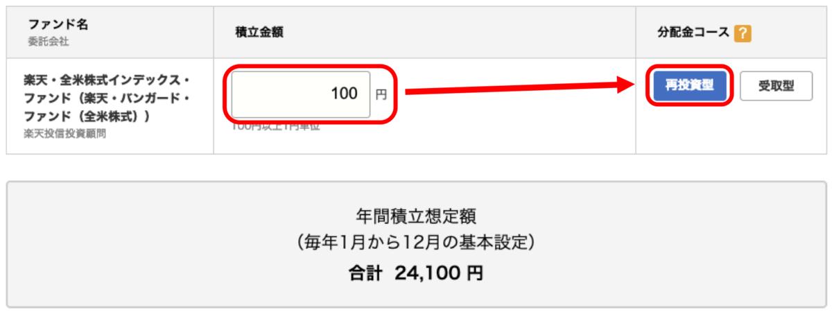 f:id:toshihiroh717:20190321184148p:plain