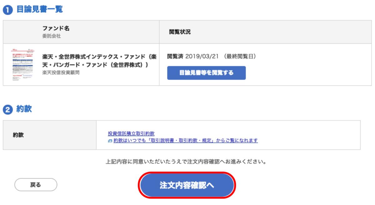 f:id:toshihiroh717:20190321215157p:plain