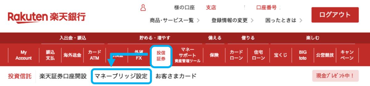 f:id:toshihiroh717:20190322223246p:plain