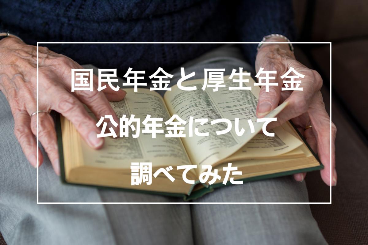 f:id:toshihiroh717:20190324174510p:plain