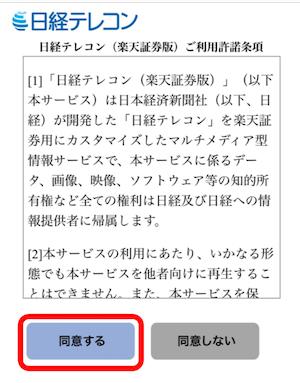 f:id:toshihiroh717:20190331205509p:plain