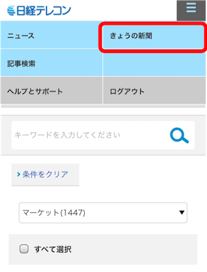 f:id:toshihiroh717:20190331205841p:plain