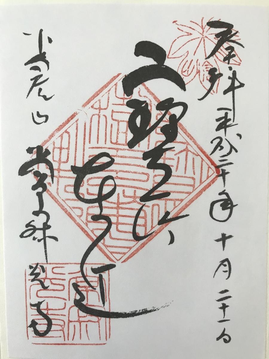 f:id:toshihyu:20201230153251j:plain