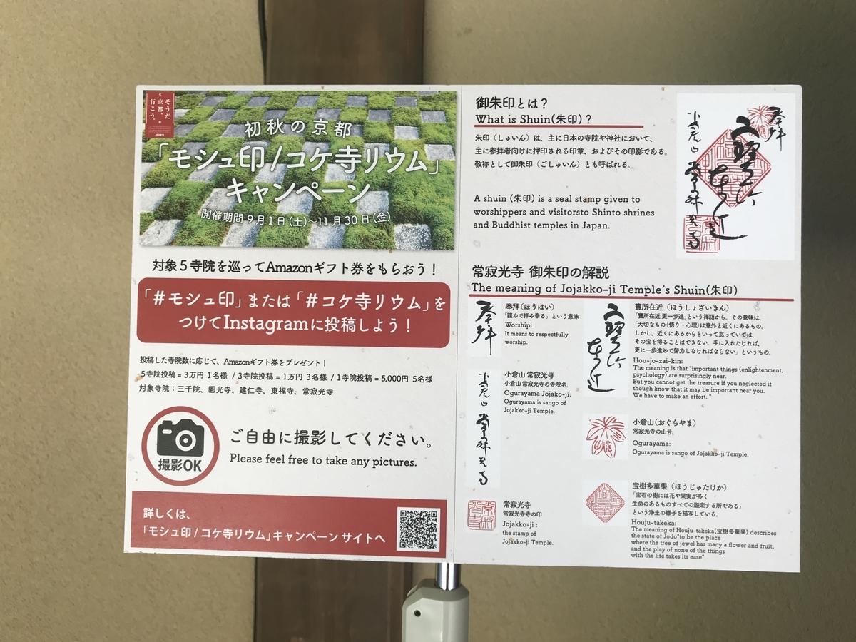 f:id:toshihyu:20201230155714j:plain