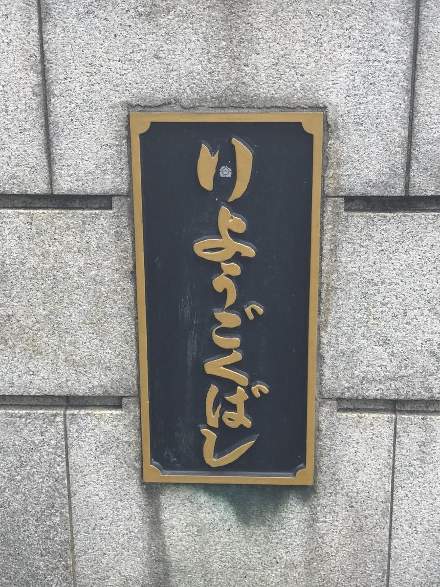 f:id:toshihyu:20210511143646j:plain
