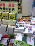 f:id:toshii2008:20080906194029j:image