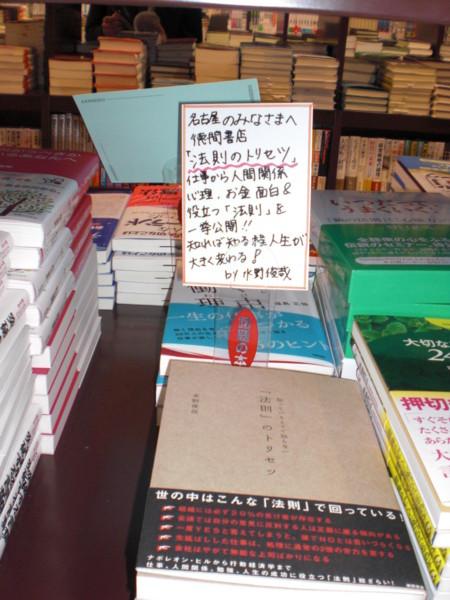 f:id:toshii2008:20090522134919j:image