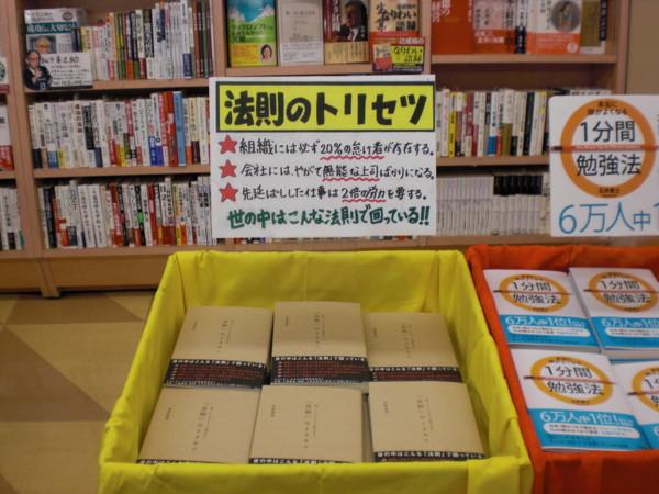 f:id:toshii2008:20090525113122j:image