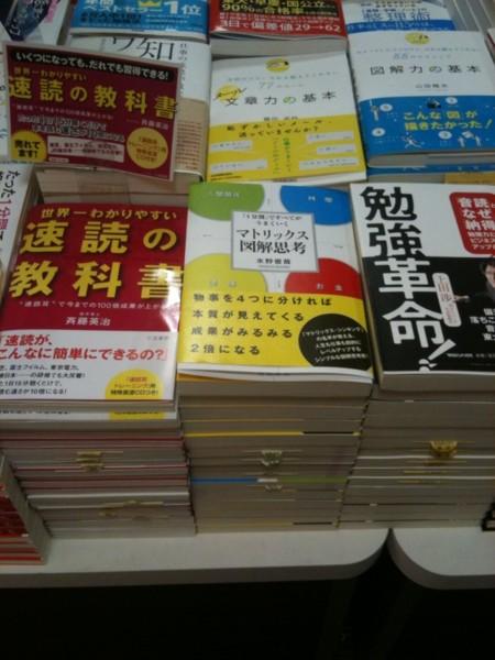 f:id:toshii2008:20100702190209j:image
