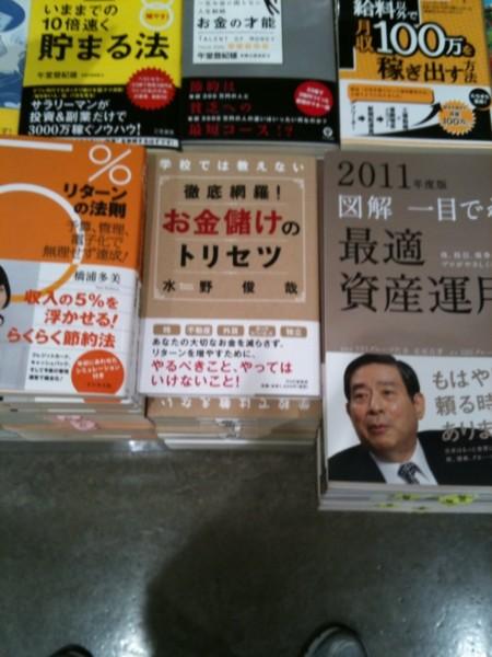 f:id:toshii2008:20101027160403j:image
