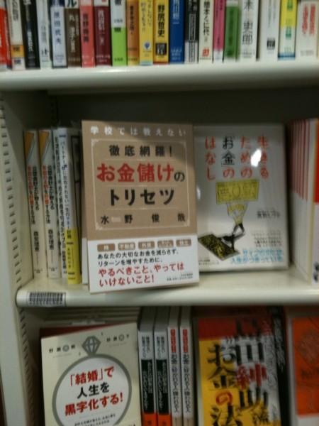 f:id:toshii2008:20101027162947j:image