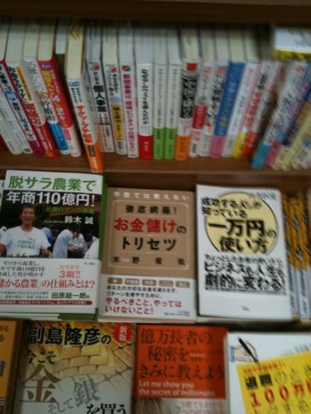 f:id:toshii2008:20101027164919j:image