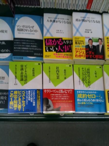 f:id:toshii2008:20101122164605j:image