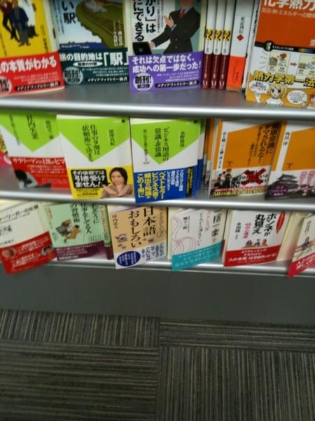 f:id:toshii2008:20101130114813j:image