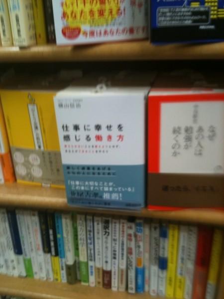 f:id:toshii2008:20101212152005j:image