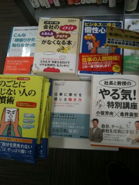 f:id:toshii2008:20101212153150j:image