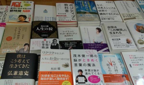 f:id:toshii2008:20140510110830j:image