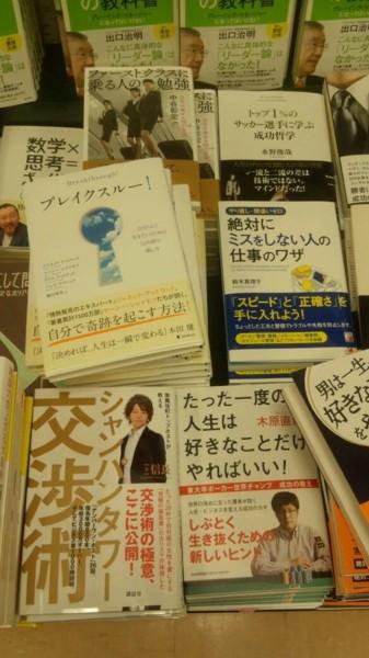 f:id:toshii2008:20140510110836j:image