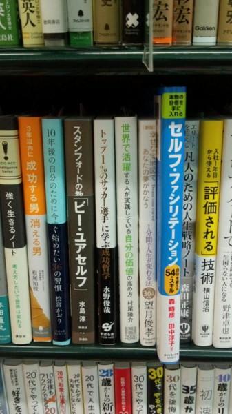 f:id:toshii2008:20140510110932j:image