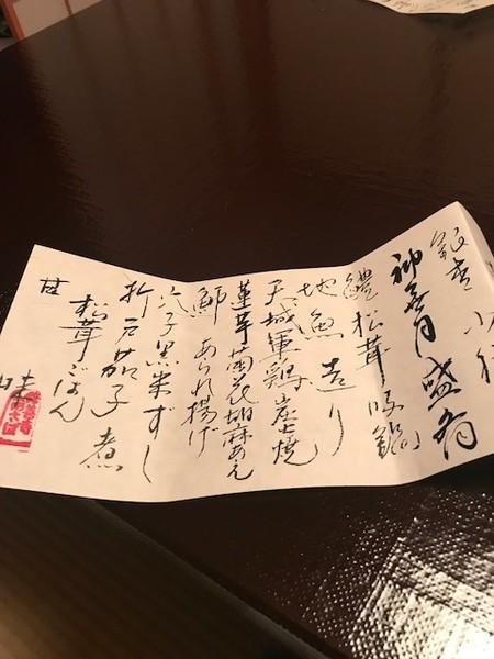 f:id:toshii2008:20181009173056j:image