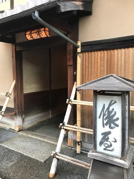 f:id:toshii2008:20181029162222j:image