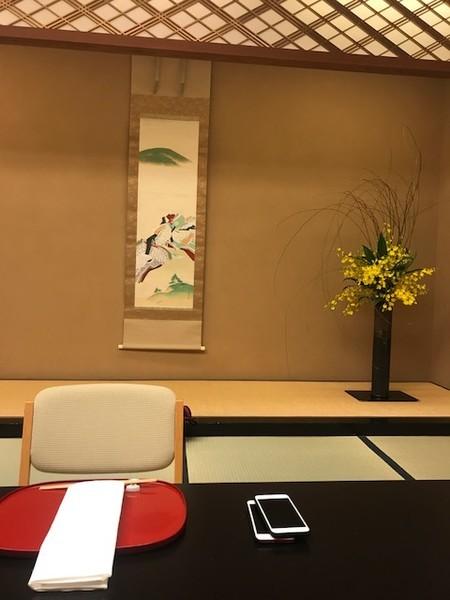 f:id:toshii2008:20190117171156j:image