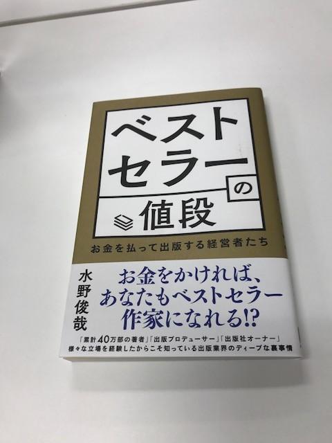 f:id:toshii2008:20200118153456j:plain