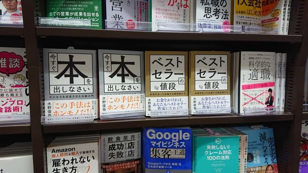 f:id:toshii2008:20200131042522j:plain