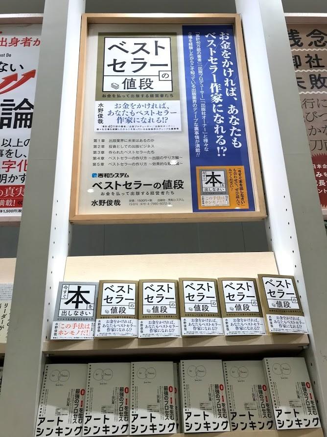 f:id:toshii2008:20200305104258j:plain