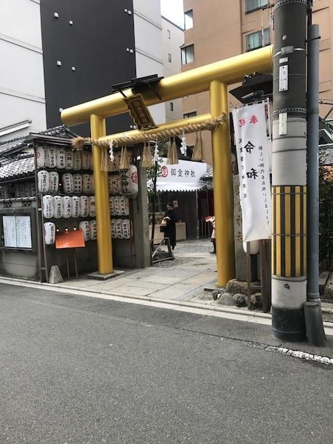 f:id:toshii2008:20200305105000j:plain